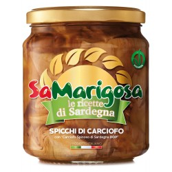 Artichoke slices from 'DOP Sardinian spiny artichoke' 280 g jar